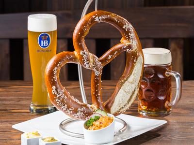 Bavaria Haus Restaurant 25