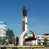 Buôn Ma Thuột City Square