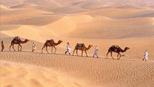 Marocainsahara