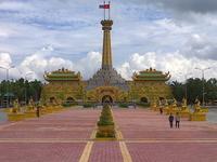 Dai Nam Van Hien