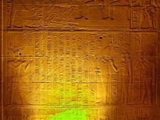 Egypt 1046399 1920