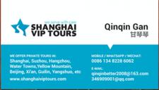 Shanghai Vip Tours