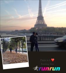 Running Tour Paris Je Taime2 31jan2017