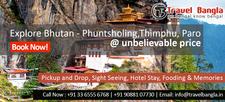 Bhutanad1 Tb Details