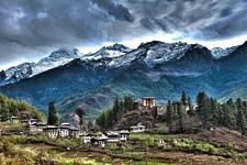 Bhutan 640 4010