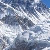 Everest Base Camp Trek Vew