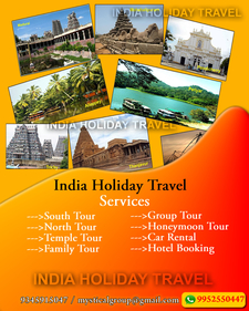Indiaholiday