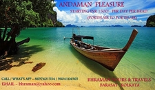 Uploads 2015 11 Tour To Andaman With Trek Mates India
