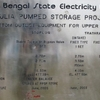 Purulia Pumped Storage Project