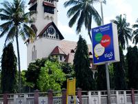 Azania Front Lutheran Church