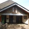 Mwalimu Nyerere Museum Centre
