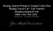 Priv Travel ConcieGovernment Official Beijing Travel, Family Tour Van, Group Team Shuttle Bus Transportation Service, Tour Guide & Car Beijing Airport Pick Up, Tianjin Cruise Port Transfer Service, Performances Ticket, Hotel Booking, Tour Information Inqu