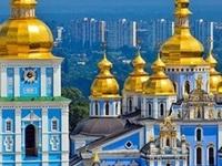 Ukraine Private Guides