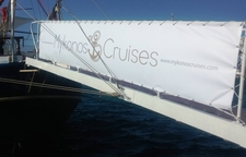 Mykonos Cruises Bridge