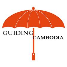 Logo Umbrella Text 350x350