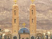 Monastery of Saint Anthony