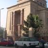 Saad Zaghloul Cemetery & Museum - Bayt Al-Umma