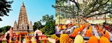 Boodhgaya Mahabodhi Temple