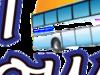 Logobst