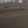 Mbuji-Mayi Airport