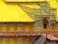 Palacio de Ferro