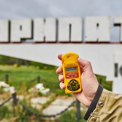 Chernobylwelcome Highres 579