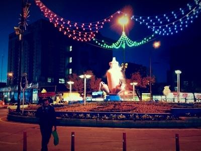 Abi Square