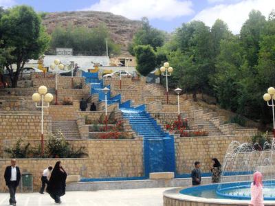 Mellat Park, Shahr-e Kord