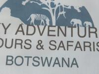 Sky Adventure Logo 001