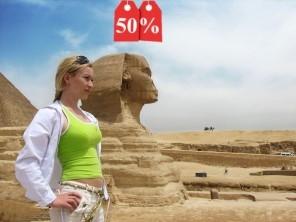 Cairo By Flight50