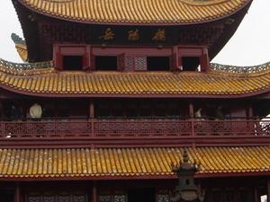 Yueyang Tower