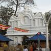 Pandol At An Entrance To Jaya Sri Maha Bodhi