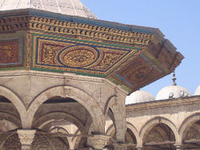 Exterior And Courtyard Of The Mosque
