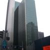 Four Gateway Center