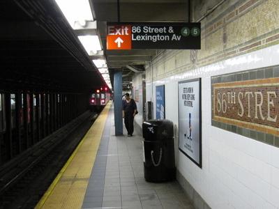 86th Street Platform