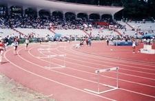 The Estadio In 1991