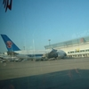 A380 Parking At Beijing Airport