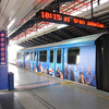 Abdullah Hukum LRT Platform