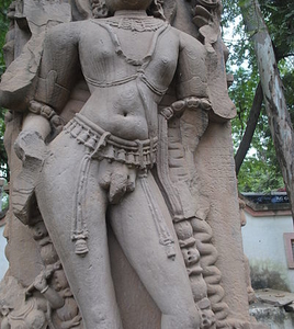 A Bhairavnath Sculpture From Gyaraspur