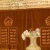 Abrishami Sinagoga