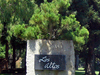 A City Of Los Altos Entrance Marker Located In Lincoln Park Just