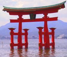 A Closeup Of The Shrine's Torii