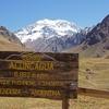 Aconcagua National Park Landscape