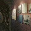 Adam Mickiewicz Museo de la Literatura