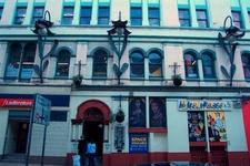 Afflecks Palace Side Entrance