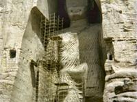 Budas de Bamyan