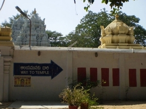 Agastheeswara Swami Temple