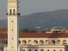 View Of Agios Dionysios Church