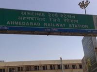 Ahmedabad Railway Station