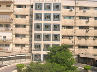 Universidad de Ain Shams